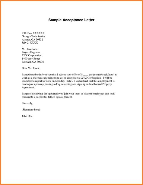 sle acceptance letter sop