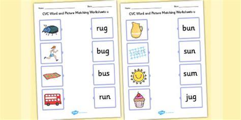 cvc word  picture matching worksheets  cvc word match