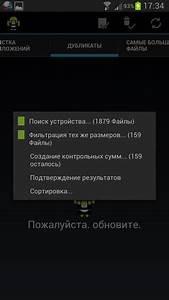 Sony Xperia Z Ultra Sd Karte : sd maid sony xperia ~ Kayakingforconservation.com Haus und Dekorationen