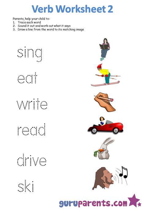 verb worksheets guruparents
