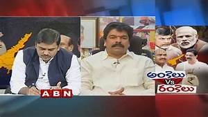 Discussion on PM Modi's Government neglecting AP Projects ...