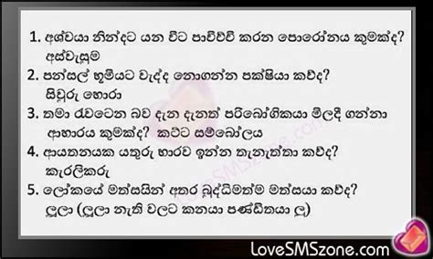 sinhala funny education quotes quotesgram