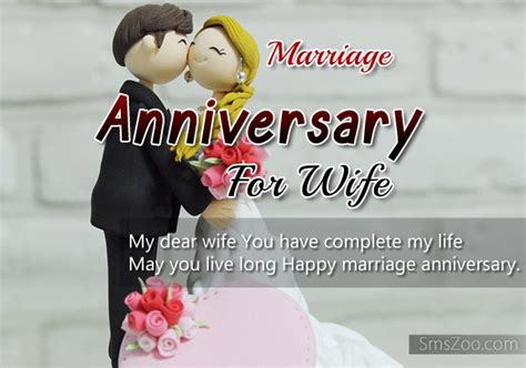 romantic marriage anniversary text  wife love sms