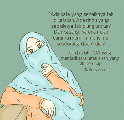 kata kata muslimah tentang mencintai  diam kartun