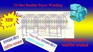 24 Slot Double Layer Winding Diagram