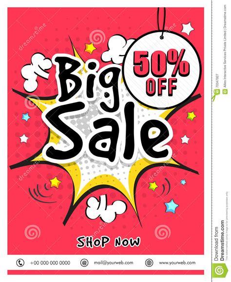 big sale flyer banner or poster design stock photo image 70347927