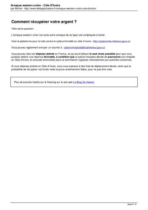 cybercrime interieur gouv ci 28 images arnaque western union cote d ivoire