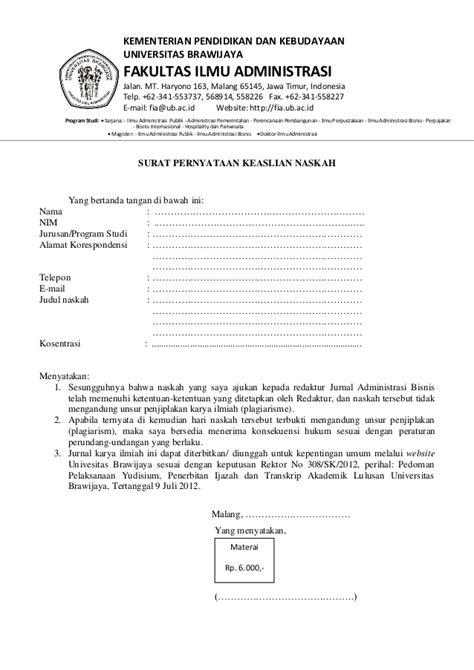 Pedoman penulisan-jurnal-administrasi-bisnis-2013