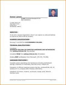 Resume Template Microsoft Office Word 2003