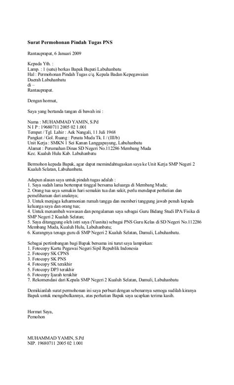 Surat Ijin Kerja Dinas by Contoh Surat Permohnan Pindah Kerja