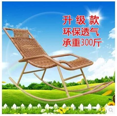 adult rocking chair pe rattan chair chaise longue lazy