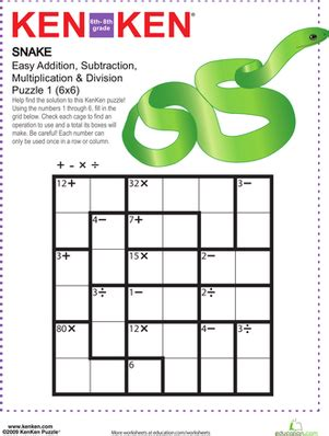 snake kenken 174 puzzle middle middle school maths and