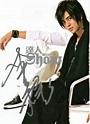 羅志祥 – 戀愛達人 / Show Luo – Expert in Love | azn.music