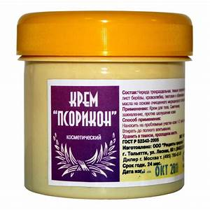 Лечение псориаза в цхалтубо