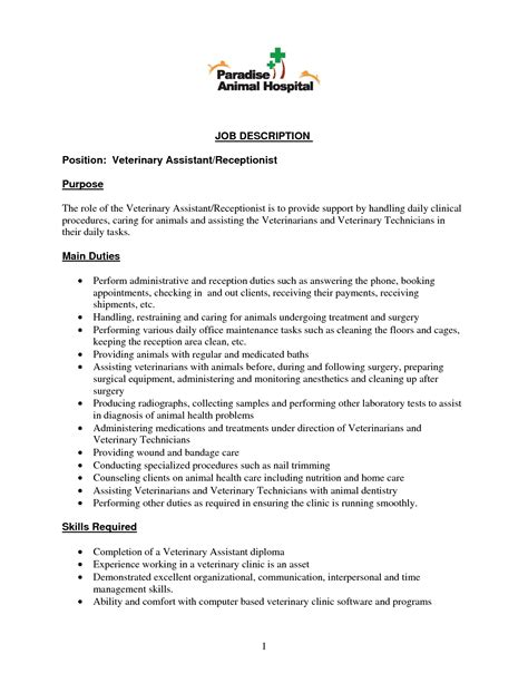 list of skills for resume receptionist with no experience receptionist duties for resume getessay biz