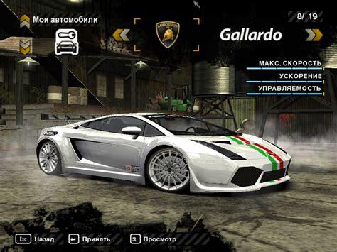project italian racer  martiniracing   speed