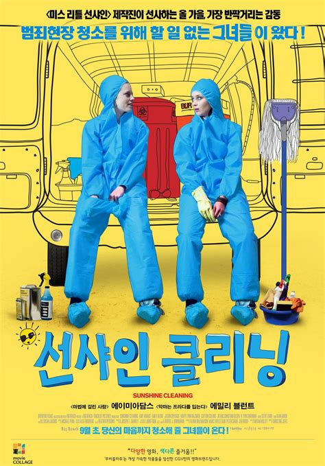 sunshine cleaning posterat