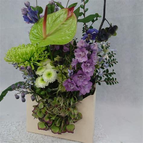 Ziedu kaste Vēstule