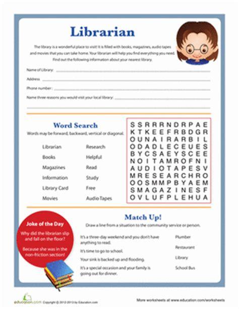 My Library  Worksheet Educationcom