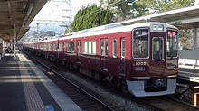 Hankyu 1000 Series at Shukugawa Station, Hankyu Kobe Main ...