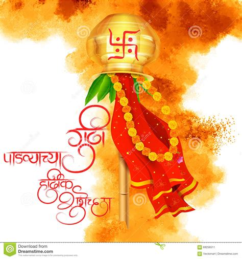 Gudi Padwa Celebration Of India Cartoon Vector. Left Low Lobe Pneumonia Signs. Puzzle Logo. Jharokha Murals. Be Brave Little One Decals. Local Bakery Logo. Golf Wall Murals. Nylon American Flag. Penyuluhan Signs