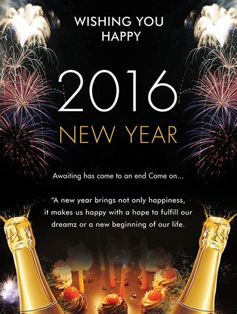 year greeting card templates  psd eps ai