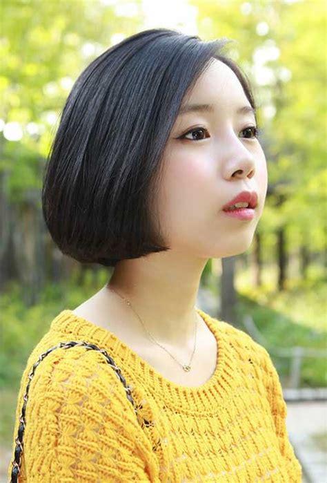 Short Haircuts Young Ladies