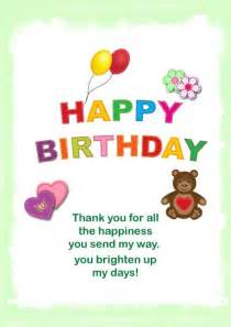 birthday cards for birthday quotes