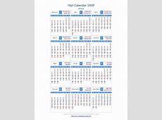 Islamic Calendar 2018 2018 calendar with holidays