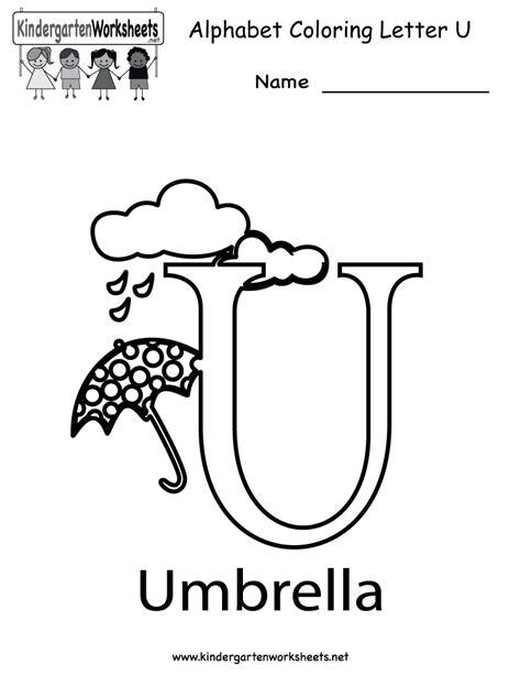 8 best images of letter u kindergarten printables letter