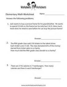 1st grade math word problems printable coffemix - Free Printable Math Word Problems