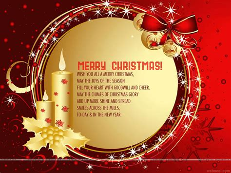beautiful christmas greeting card designs  graphic