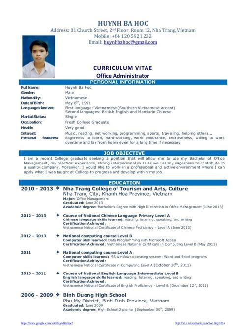 sample resume  mass communication graduate