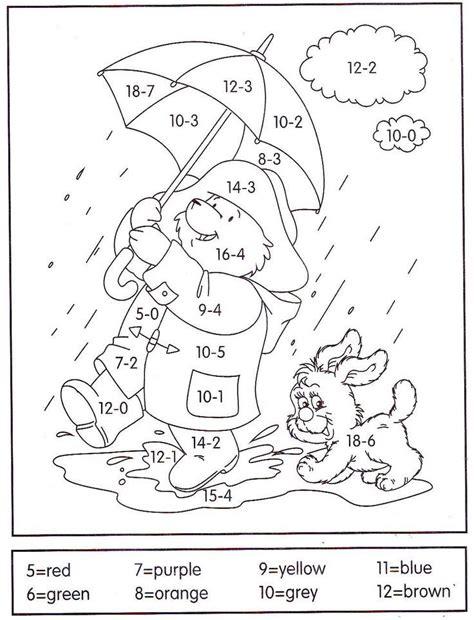 subtraction worksheets math coloring worksheets