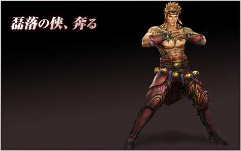 gan siege dynasty warriors 8 information thread