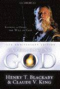 Experiencing God, 15th Anniversary Edition