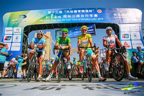 Tour Of Qinghai Lake  Le Point Sur L'édition 2014