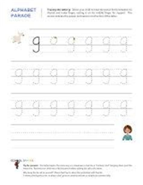 lowercase  letter tracing worksheet  easy  follow