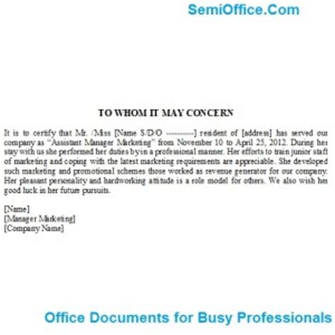 experience letter  assistant marketing manager