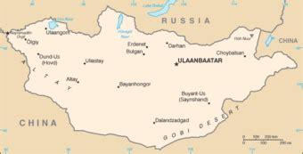 Mongolia – Wikipedia