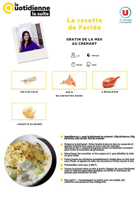 cuisine plus tv recettes retrouvez la recette de farida recettes de cuisine les recettes recette de et