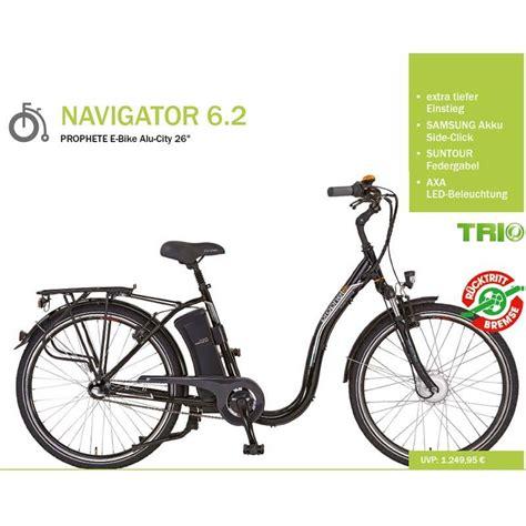 e bike test prophete navigator 6 2 tiefeinsteiger ebike im test