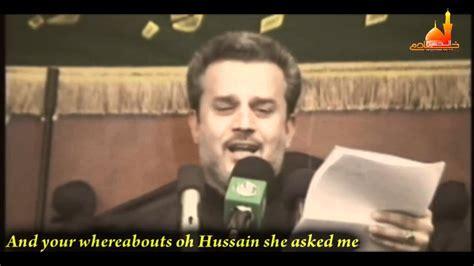 Haydar Haydar Haydar Ali (basim Al-karbalai)