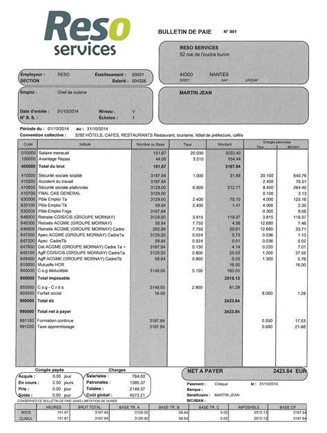 bulletin de salaire cadre fiche de paie cadre mes bulletins de paie en hcr