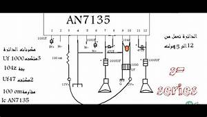 Make Powerfull Amplifire Circuit With An7135 Ic