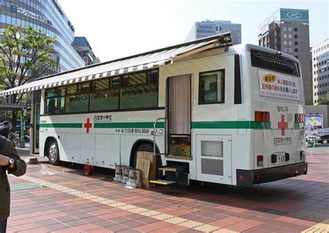献血 バス 福岡