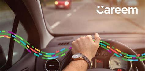 Careem Captain 80.3.0 Apk دانلود برای اندروید