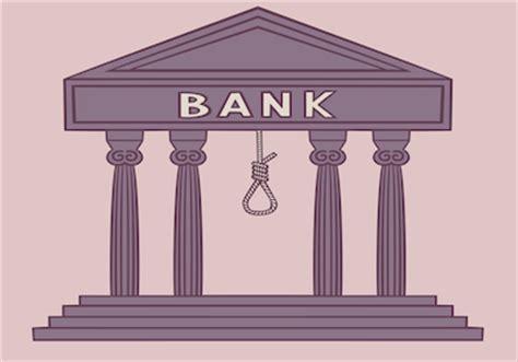 ricerca codici iban banche italiane ecco le 4 banche italiane a rischio secondo l ue