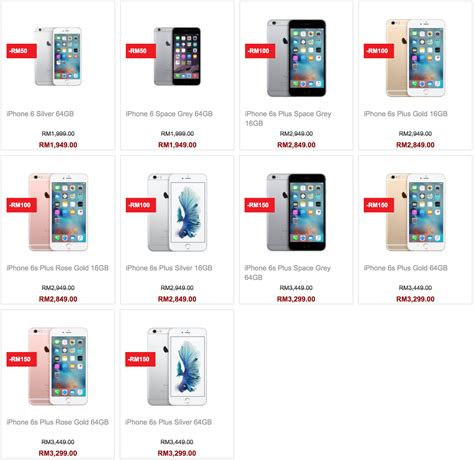 iphone 6 plus cheapest price senheng iphone up to rm150 free lightning cable