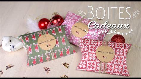 diy tuto noel boites cadeaux berlingot recycler pillow box upcycle subs